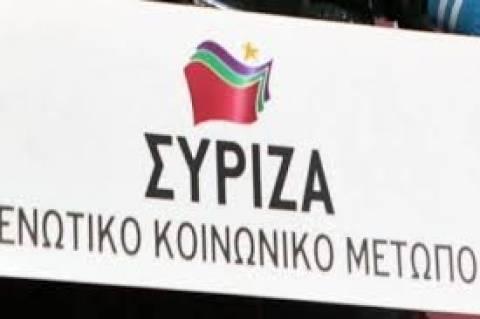 ΣΥΡΙΖΑ: Ο Σαμαράς μοίρασε «χάντρες και καθρεφτάκια» στους «ιθαγενείς φορολογούμενους»