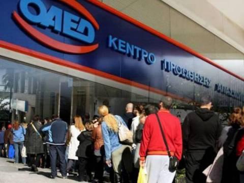 ΟΑΕΔ: «Ανοίγουν» τέσσερα νέα προγράμματα για ανέργους