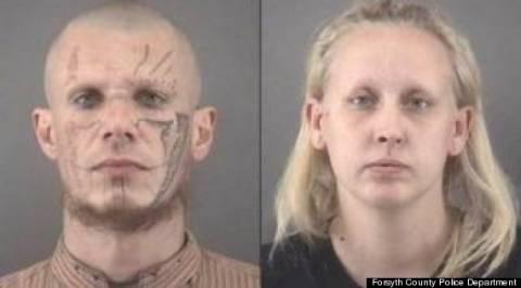 Φρίκη: Βρήκαν ανθρώπινα κόκκαλα στον κήπο ζευγαριού σατανιστών