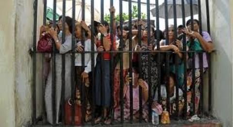 Οι αρχές της Μιανμάρ θα απελευθερώσουν 3.073 φυλακισμένους