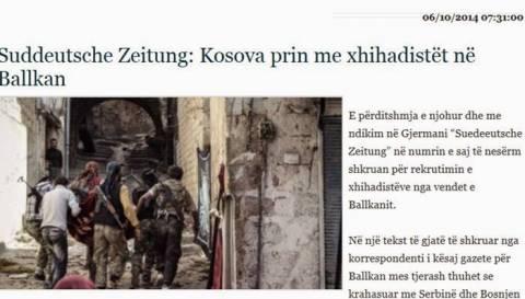 SZ:«Το Κοσσυφοπέδιο συνεχίζει να τροφοδοτεί τζιχαντιστές στο Ισλαμικό Κράτος»