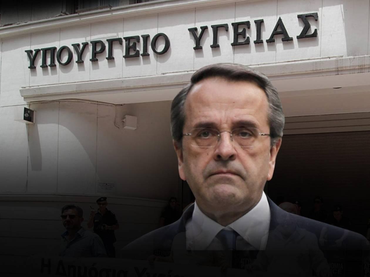 Οι... αριθμοί πάνω από τους Έλληνες για τον Αντώνη Σαμαρά