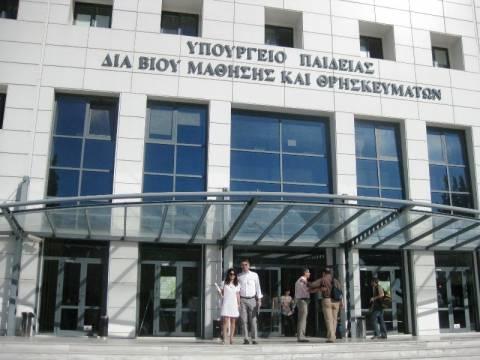 Υπουργείο Παιδείας: 15.000 νέες προσλήψεις εκπαιδευτικών