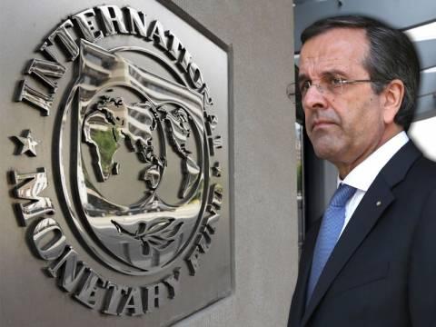 Οι τέσσερις «βόμβες» του ΔΝΤ στην κυβέρνηση Σαμαρά!