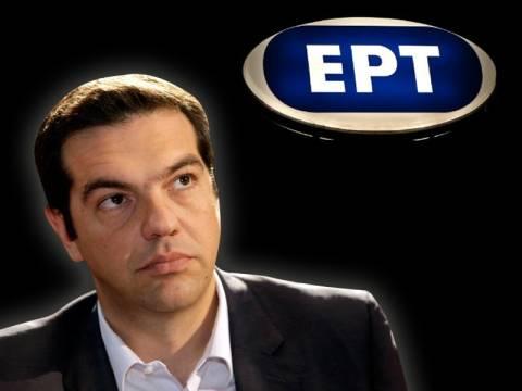 Έτσι ονειρεύεται ο ΣΥΡΙΖΑ τη νέα ΕΡΤ