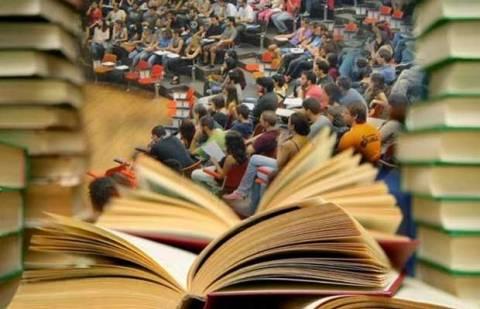 Από σήμερα έως τις 18/10 οι αιτήσεις για μετεγγραφές νεοεισαχθέντων φοιτητών