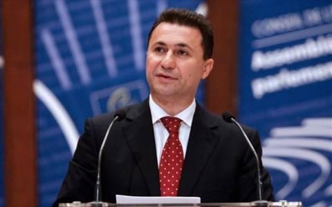 Οι αντιδράσεις των Σκοπίων για την έκθεση προόδου της Ευρωπαϊκής Επιτροπής
