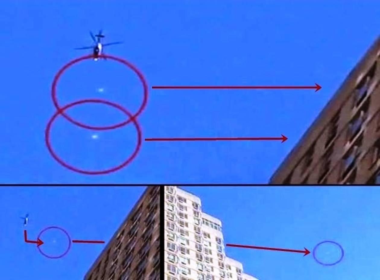 Βίντεο: Δύο UFO πετούν μπροστά από ελικόπτερο