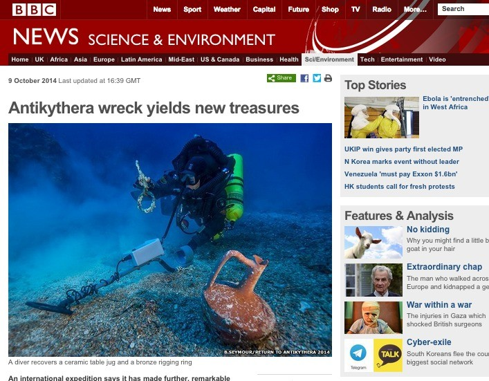 BBC: Οι νέοι θησαυροί στο ναυάγιο των Αντικυθήρων (pics)