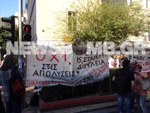 ΦΩΤΟΡΕΠΟΡΤΑΖ: Σε εξέλιξη η συγκέντρωση διαμαρτυρίας έξω από το ΣτΕ