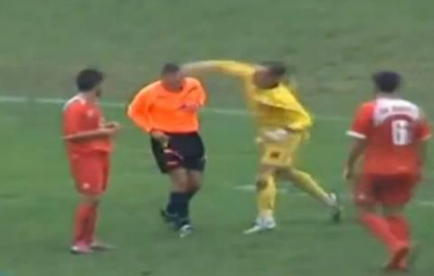 Τερματοφύλακας δίνει μπουνιά σε... διαιτητή (βίντεο)