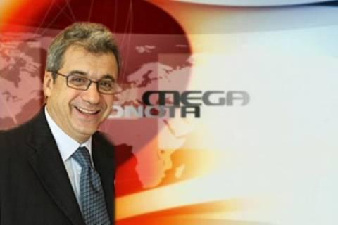 Φεύγει ο Παναγιωτόπουλος από το Mega;-Συνεδριάζει το ΔΣ