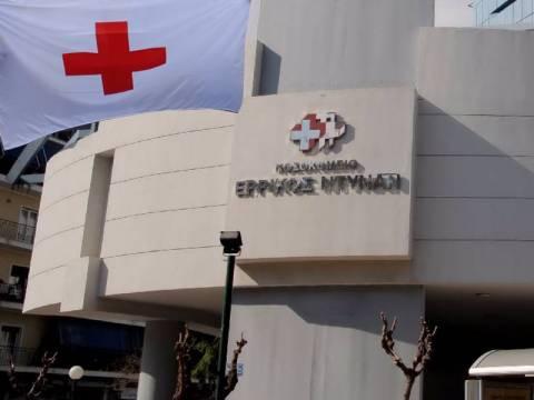 Έδωσαν το «Ερρίκος Ντυνάν» χωρίς αντάλλαγμα για τον Ελληνικό Ερυθρό Σταυρό
