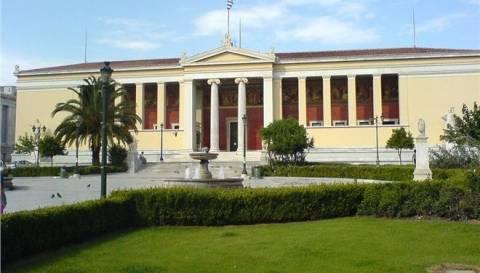 Διπλά πτυχία από το Πανεπιστήμιο Αθηνών