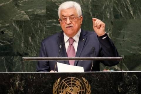 Χρονοδιάγραμμα για την ίδρυση παλαιστινιακού κράτους ζήτησε ο Αμπάς