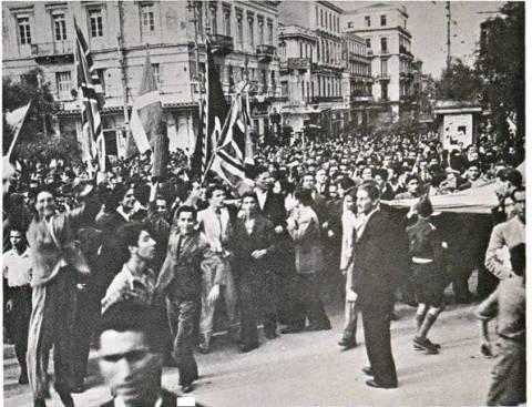 Σαν σήμερα απελευθερώνεται η χώρα μας από τους Γερμανούς (vid)