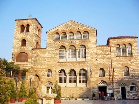 Θεσσαλονίκη: Xειροτονία του νέου Μητροπολίτη Γρεβενών στον Ι.Ν. Αγίου Δημητρίου