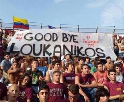 Αποχαιρέτησαν τον Λουκάνικο στη Λιβόρνο! (photo)