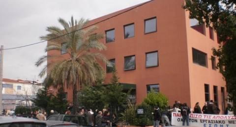 Ο αγώνας των πρώην εργαζομένων στην ΙΜΑΚΟ συνεχίζεται