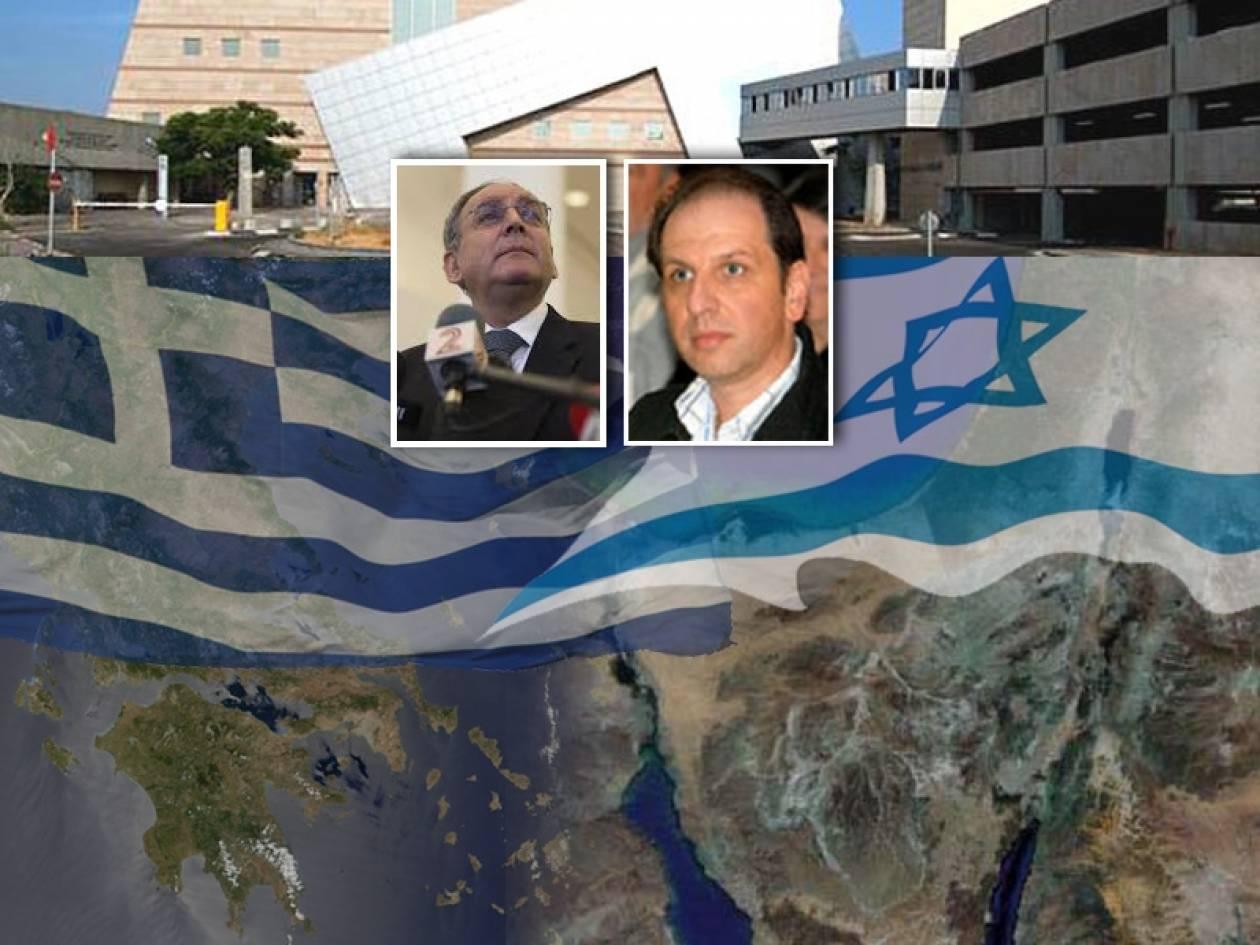 αμερικανικό ραντεβού ισραηλινό