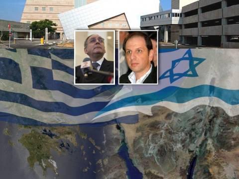Η υγεία των Ελλήνων στα χέρια των Ισραηλινών