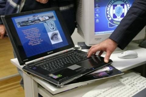 Ίδρυση Υποδιεύθυνσης της Δίωξης Ηλεκτρονικού Εγκλήματος στη Θεσσαλονίκη