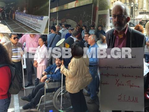 ΦΩΤΟΡΕΠΟΡΤΑΖ: Συγκέντρωση διαμαρτυρίας έξω από το υπ. Εργασίας
