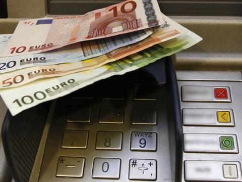 Μεγάλη απάτη με τραπεζικούς λογαριασμούς νεκρών