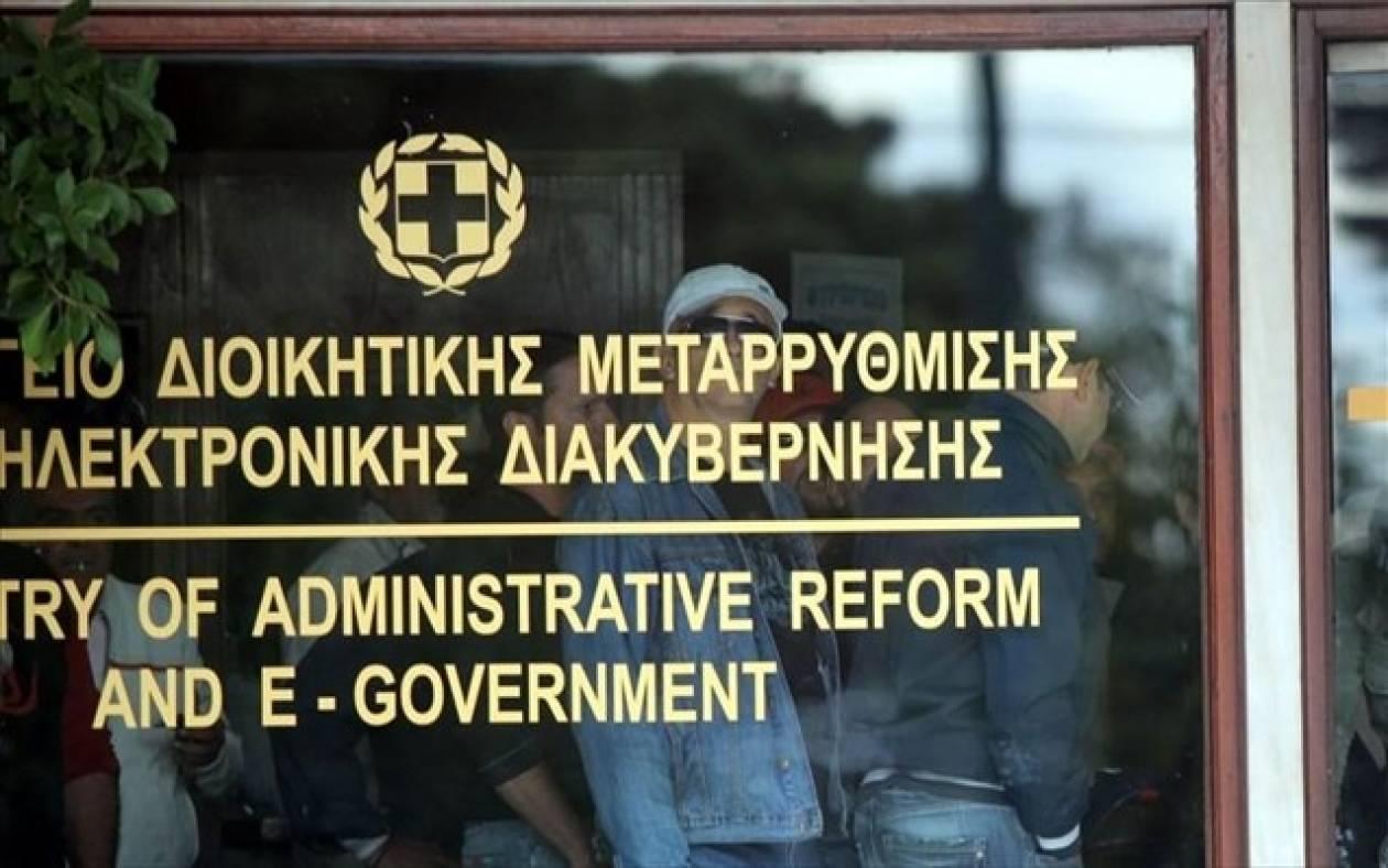 «Με αξιοκρατία οι νέες προσλήψεις στο Δημόσιο»