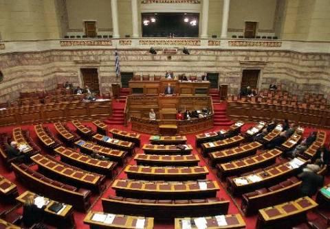 Συζήτηση του προσχεδίου του Προϋπολογισμού του 2015