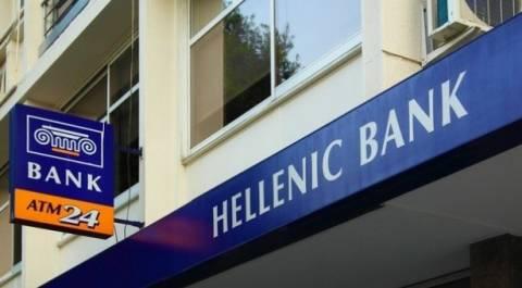 Ελληνική Τράπεζα: Εξετάζει αύξηση κεφαλαίου