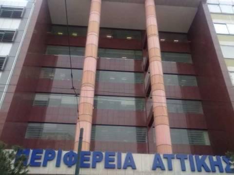 Επανέλεγχος νομιμότητας πτυχίων στην Περιφέρεια Αττικής