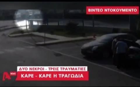 Βίντεο: Κάμερα καταγράφει την «τρελή» πορεία του Smart λίγο πριν το μακελειό