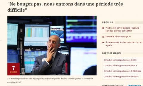 Βέλγιο: Εκτενής αναφορά στον Τύπο για την αύξηση των ελληνικών spreads