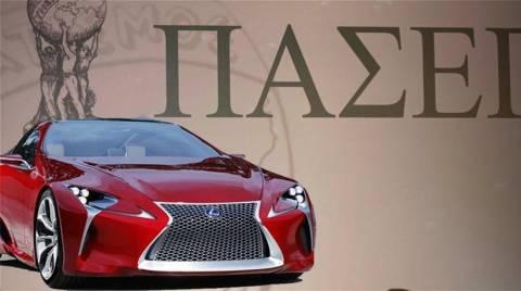 ΠΑΣΕΓΕΣ: Λεφτά υπήρχαν για... γαλοπούλες, αρνιά και Lexus!