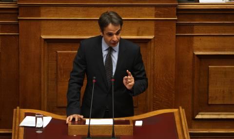Μητσοτάκης: Υπάρχει μεταρρυθμιστική κόπωση στην κυβέρνηση