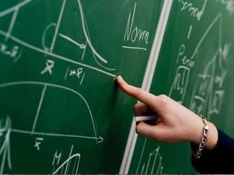 Υπουργείο Παιδείας: Ανακοίνωσε νέες προσλήψεις αναπληρωτών εκπαιδευτικών