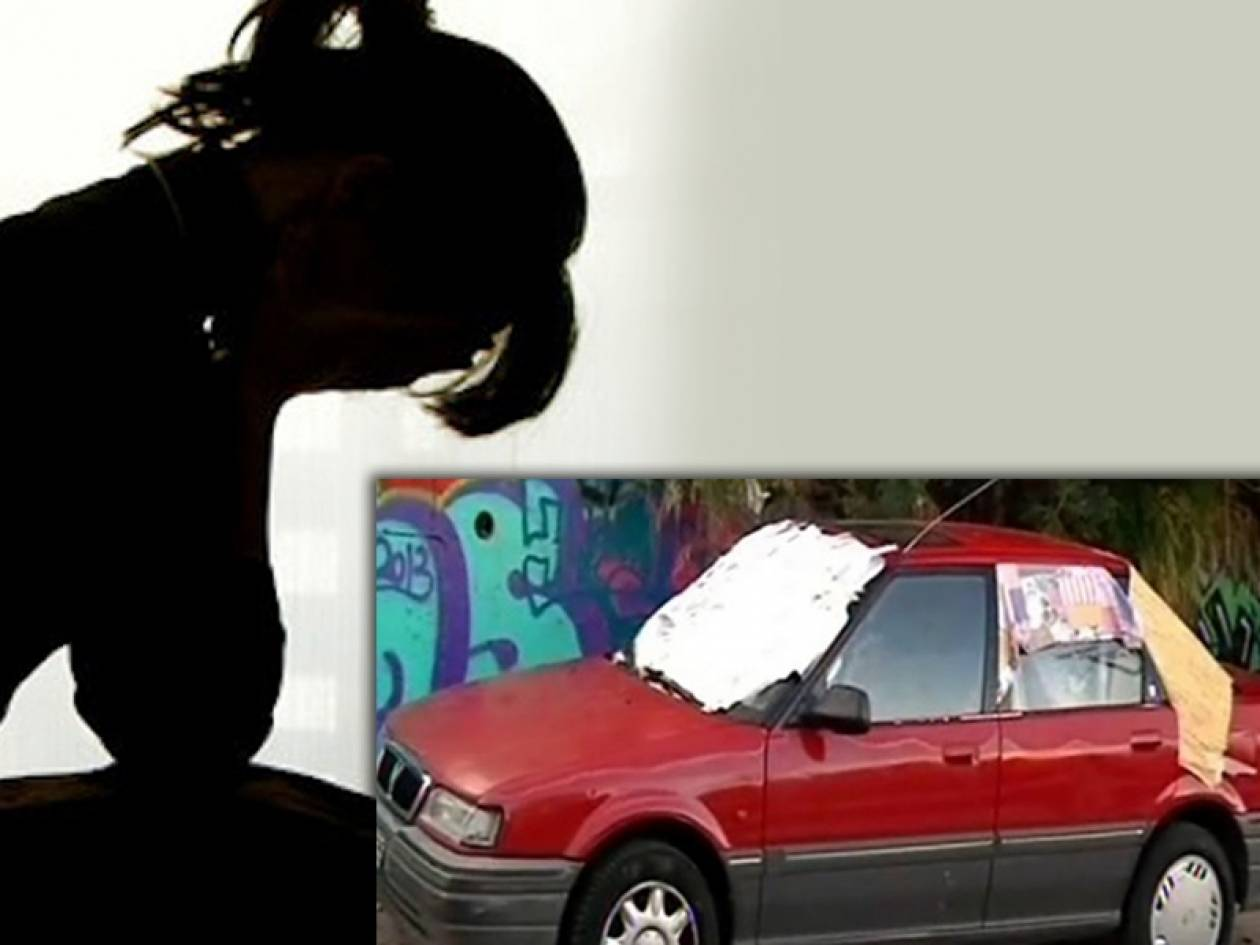 «Μένουμε στο αυτοκίνητο γιατί δεν έχουμε για το νοίκι» (vid)