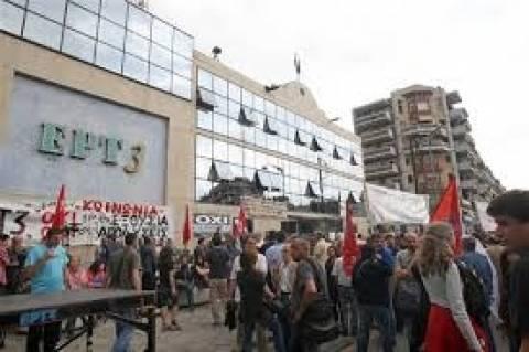 ΠΟΣΠΕΡΤ: Κατάθεση προτάσεων για επαναλειτουργία της ΕΡΤ