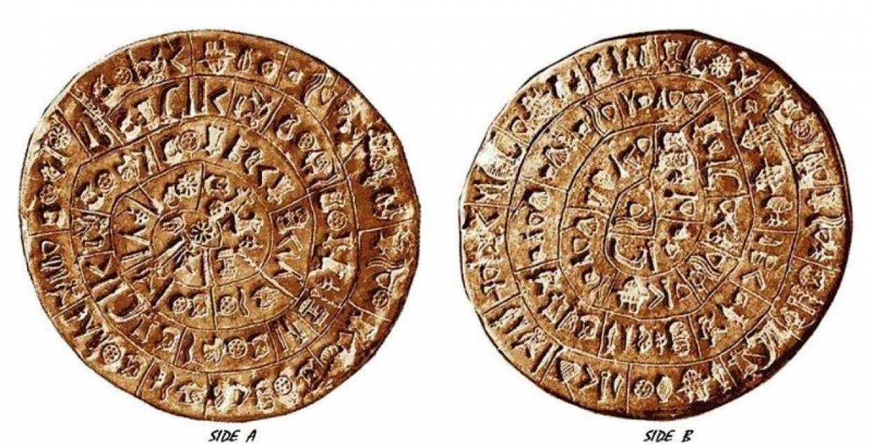 Κοζάνη: «Αποκαλύφθηκαν» τα μυστικά του δίσκου της Φαιστού
