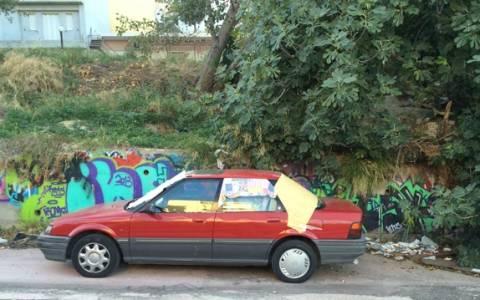 Τετραμελής οικογένεια ζει στο αυτοκίνητό της