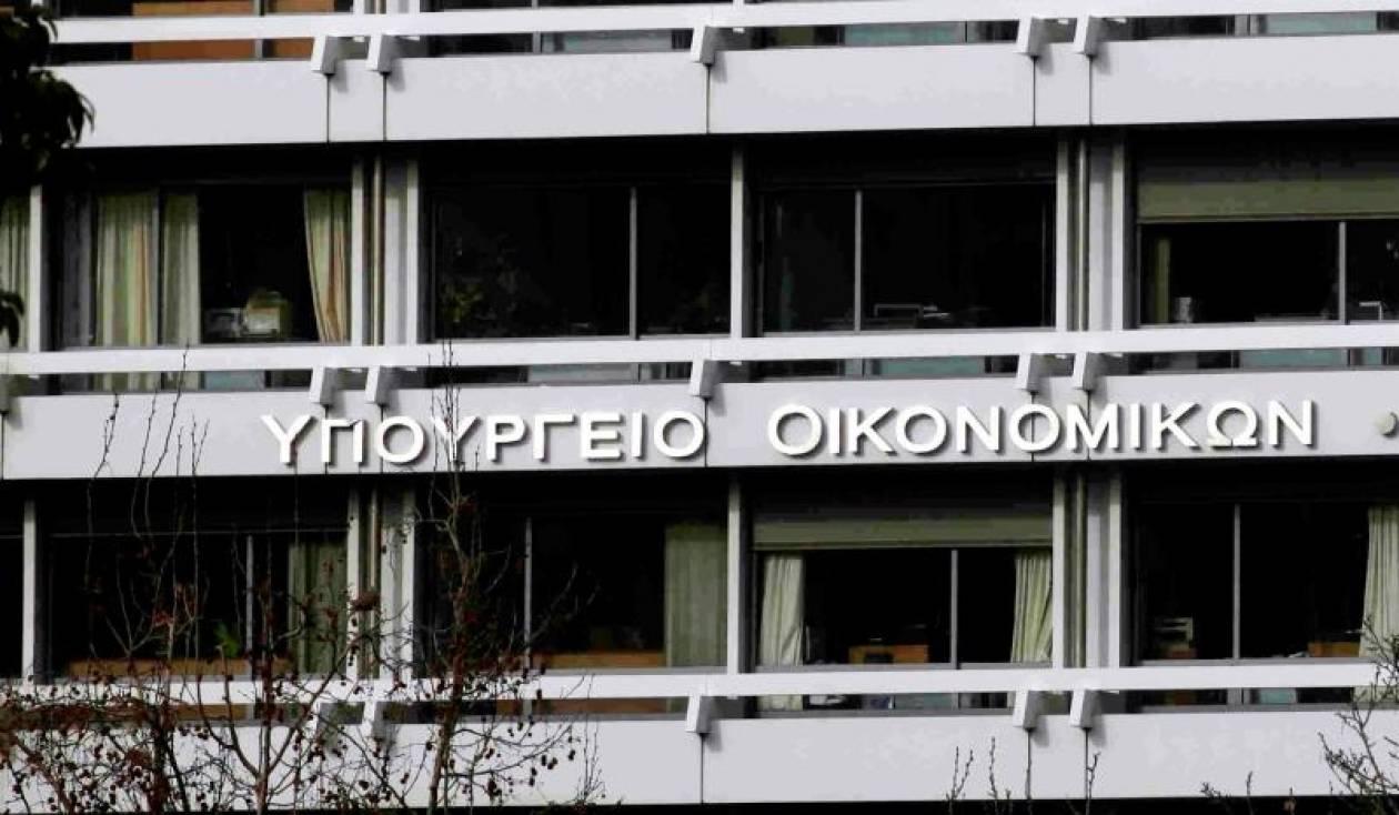 Μειωμένα κατά 400 εκατ. ευρώ τα δημόσια έσοδα έναντι του στόχου στο 9μηνο