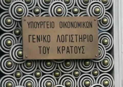 Το Γενικό Λογιστήριο του Κράτους για τις προτάσεις του ΣΥΡΙΖΑ