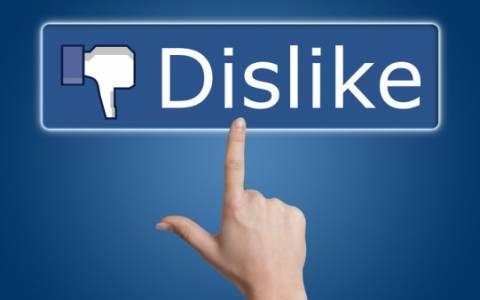 Facebook: Γιατί δεν έχει την επιλογή «dislike»;