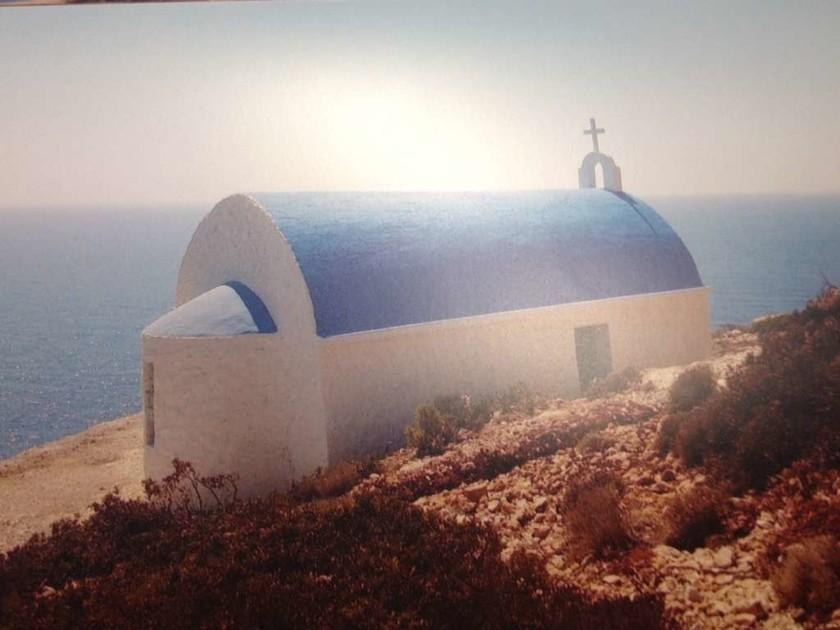 Εξωτερική όψη της εκκλησίας του Αγίου Νικολάου