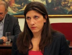 Μέτρα κατά της Κωνσταντοπούλου ζητεί το ΠΑΣΟΚ