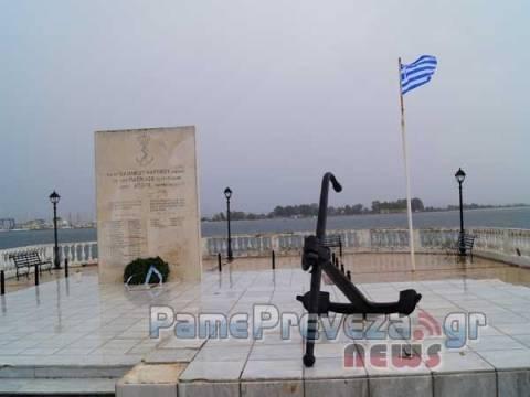 Πρέβεζα: Τιμήθηκε η μνήμη των 19 Ελλήνων του «Πηνείος» που βυθίστηκε το 1945