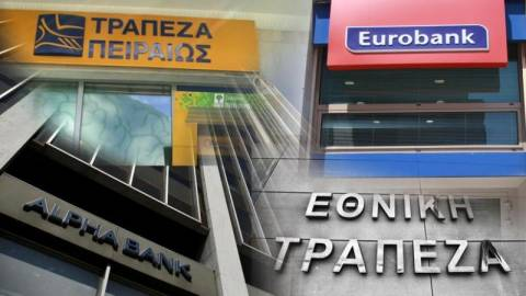 Το μεσημέρι της Κυριακής (26/10 ) τα αποτελέσματα των τραπεζικών «τεστ αντοχής»