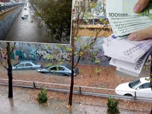 Πλημμύρες: Ποιοι δικαιούνται το έκτακτο βοήθημα