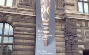 Η μεγάλη έκθεση για τη Ρόδο στο Μουσείο του Λούβρου